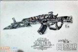 生死狙击玩家手绘-魔龙