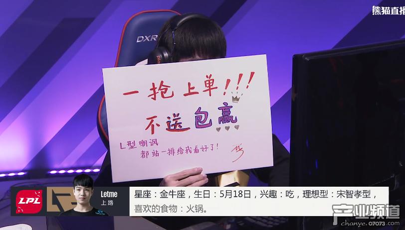 PDD与笑笑宣布复出首战面对全华班RNG