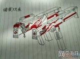 生死狙击玩家手绘-暗月双鱼