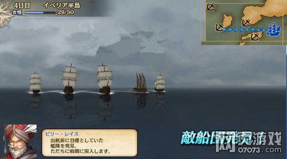 大航海时代5怎么玩 看完你就是高玩了 (7)