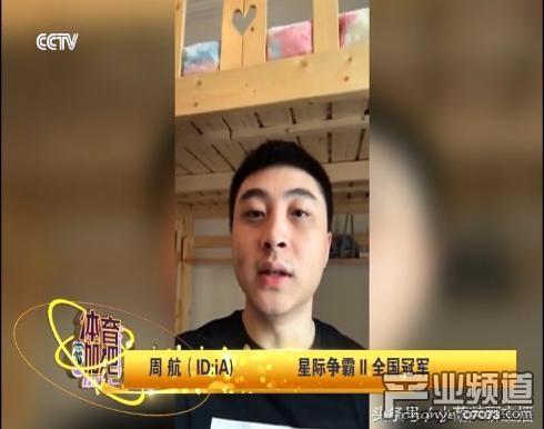 央视评电竞成亚运会正式项目 哪款游戏能坚持到5年后?