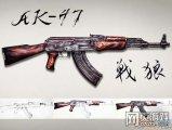 生死狙击玩家手绘-战争之王AK47