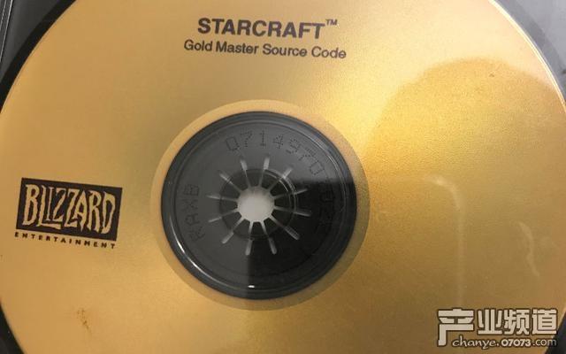 玩家寄还《星际争霸》源代码光盘 获暴雪嘉年华门票