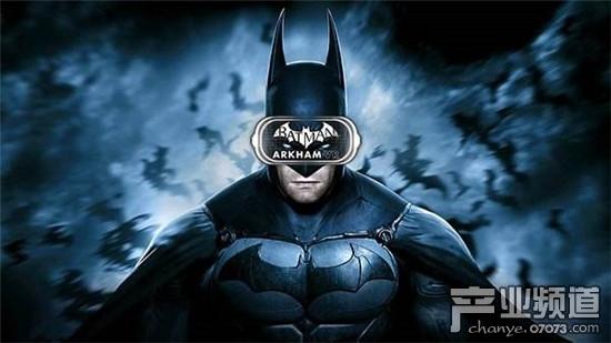 DC已经有了《蝙蝠侠:阿卡姆VR》