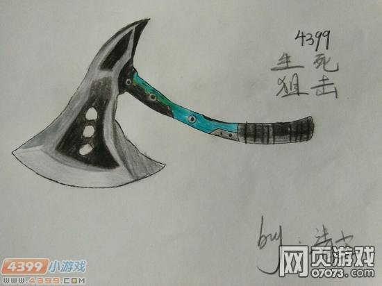 生死狙击玩家手绘-新军用手斧