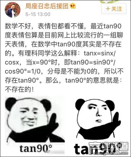 芜湖大司马v产业tan90°产业不存在1的_表情有关小黄人的表情图片简笔画图片图片