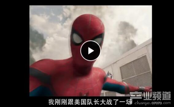 蜘蛛侠:英雄归来海报预告双发 内地有望上映