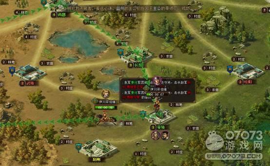 百将天下国战怎么玩 国战介绍