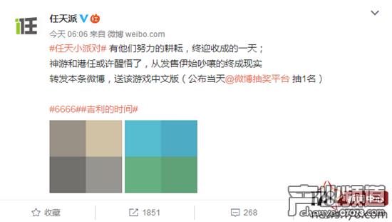 任天堂:微变奇迹奇迹MU私服页游私服:荒野之息或推出中文版