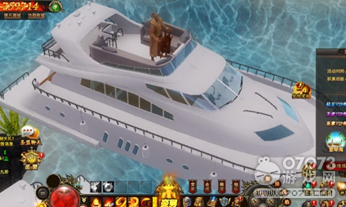 【图3】玩家乘坐游艇.jpg