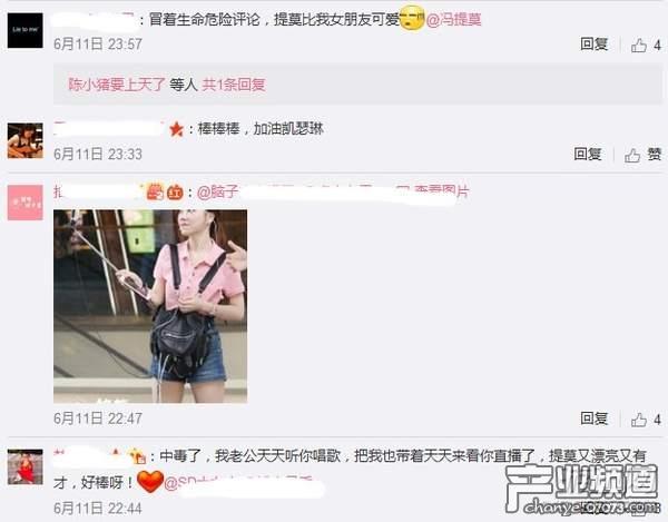 中国屄网站_冯提莫为答谢粉丝送豪礼 网友:提莫比我女朋友还可爱!