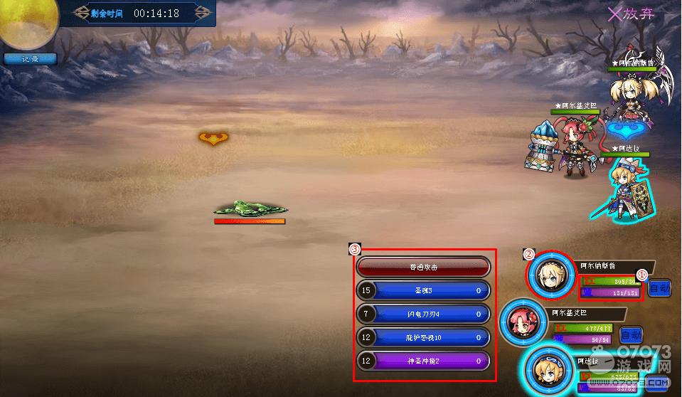 盖提亚在战斗中获胜攻略