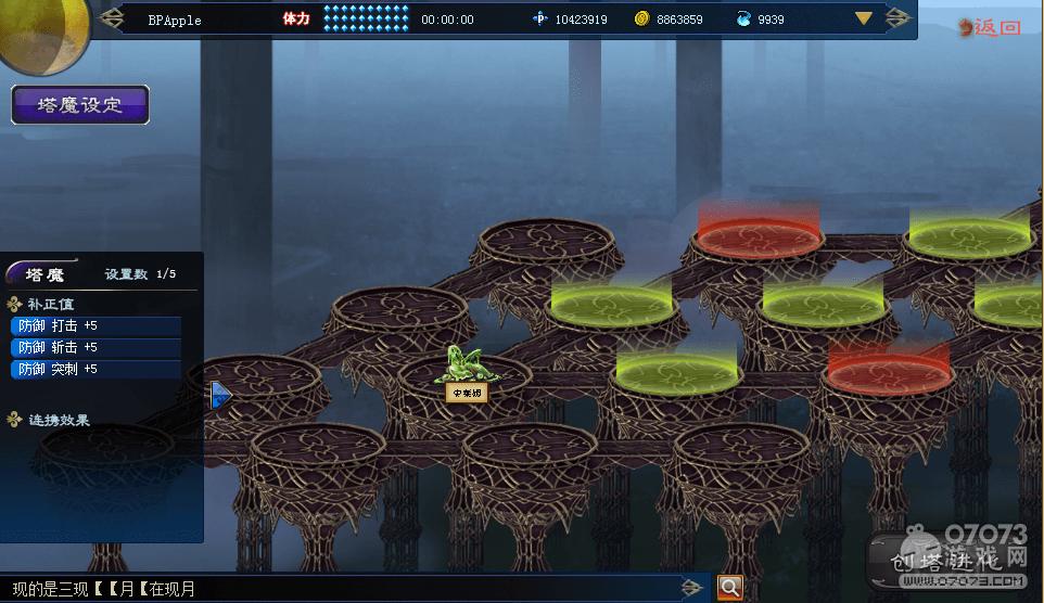 盖提亚创造自己的塔攻略