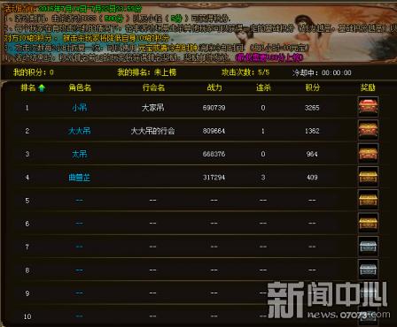 公海游戏大厅手机版 6