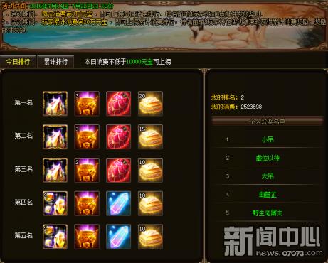 公海游戏大厅手机版 4