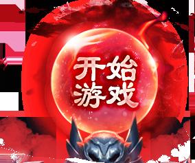 大青云双线63服9月23日10点火爆开启