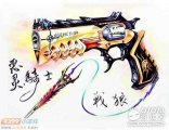 生死狙击玩家手绘-恶灵骑士