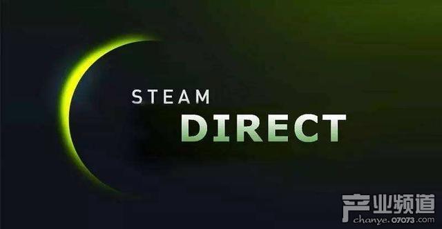 青睐之光关闭 Direct登场:V社面临的监管难题