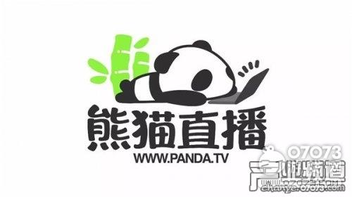 logo logo 标志 设计 矢量 矢量图 素材 图标 500_280
