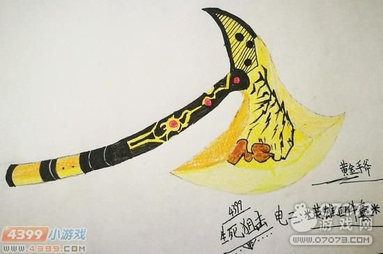 生死狙击玩家手绘-黄金手斧