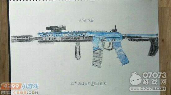 生死狙击玩家手绘-AD16狂鲨
