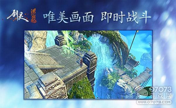 剑灵洪门崛起终极不删档8月8日14点开启