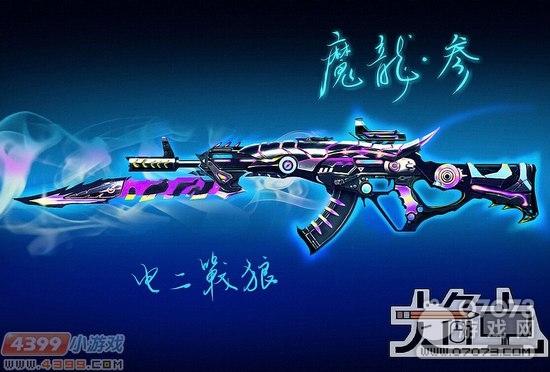 生死狙击玩家手绘-魔龙骑士·壹