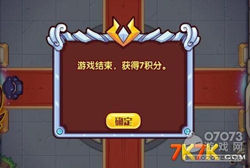 洛克王国顽强的天马活动玩法攻略
