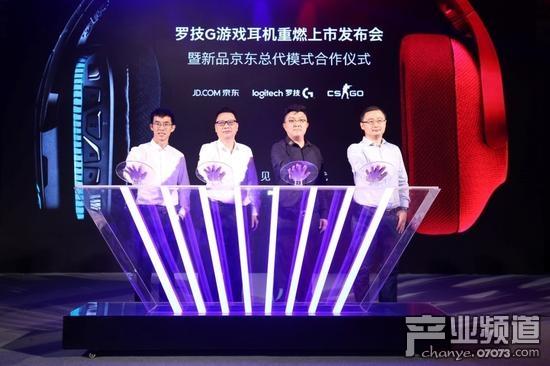 (从左到右:戴可先生、任涛先生、刘京京先生、王凯先生共同开启三方合作)