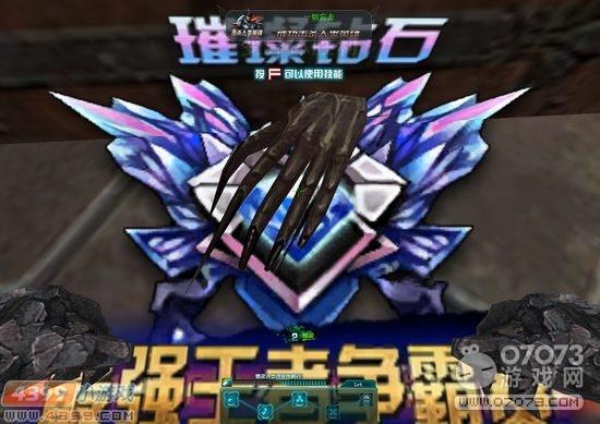 生死狙击游戏截图-变异体偷钻石
