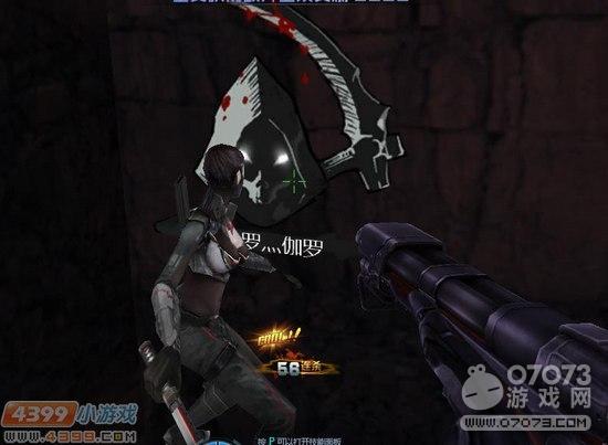 生死狙击游戏截图-老大,你怎么在这里?