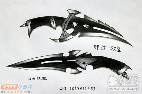 生死狙击玩家手绘-自创暗封·双鲨