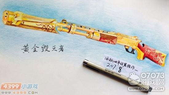 生死狙击玩家手绘-黄金毁灭者