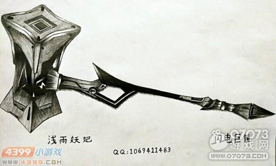 生死狙击玩家手绘-闪电巨锤