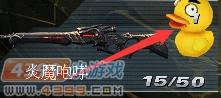 生死狙击游戏截图-伤心的小黄鸭