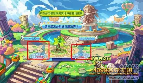 洛克王国守护觅云之树怎么玩