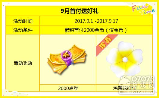 QQ图片20170828021351_副本.png