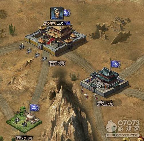 攻城掠地群雄割据兵种全面解析