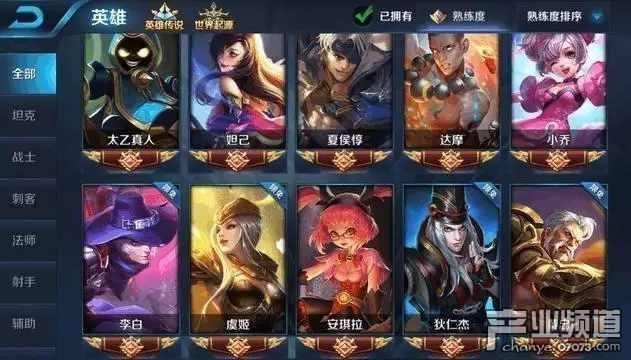 王者荣耀:最牛玩家! 拥有全服唯一一个全英雄满数量度账号!