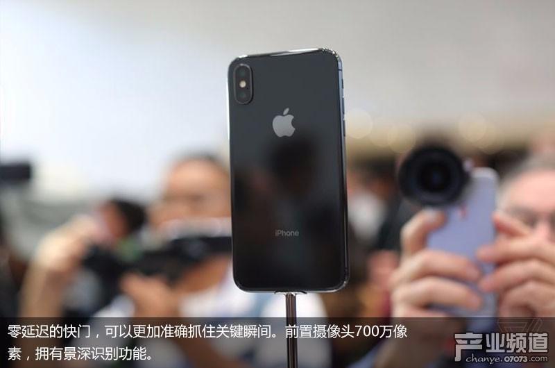 iPhone X真机上手 这是史上最好iPhone