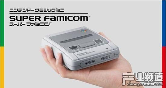迷你超任机9月16日在日本开放预购 内建21款精选游戏
