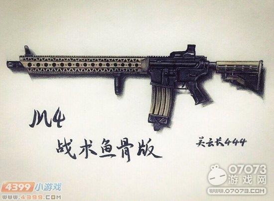 生死狙击玩家手绘-手绘M4战术鱼骨版