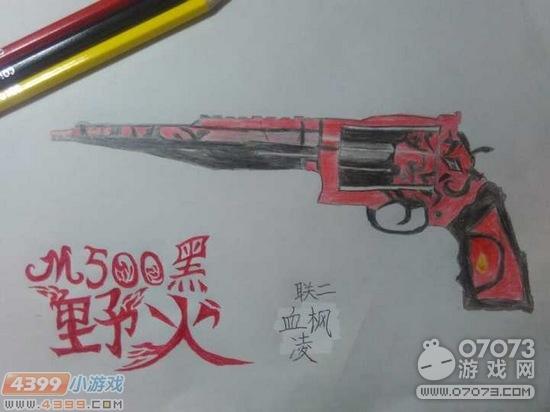 生死狙击玩家手绘-M500野火