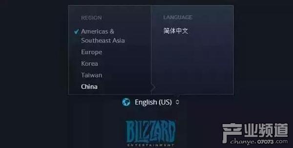 暴雪预购地区出现中国大陆,国服没跑了