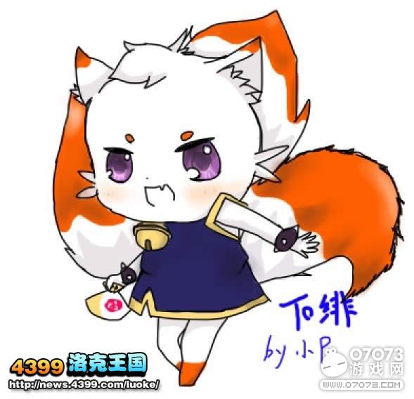 洛克王国胖胖的武斗猫