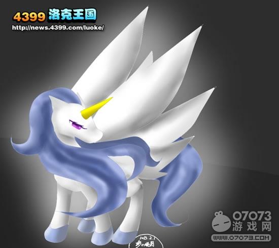 洛克王国被魔化的独角兽 4399梦の晓月