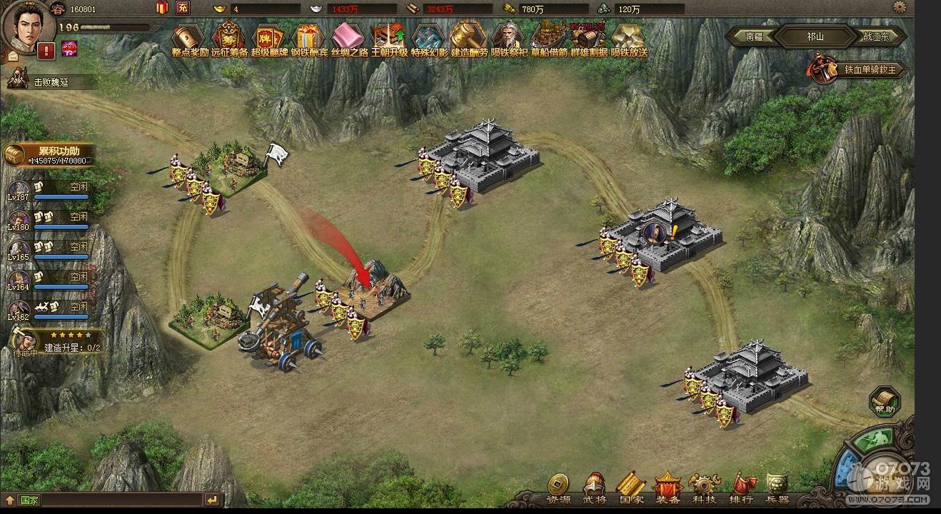 攻城掠地195马谡副本另一种低配排将
