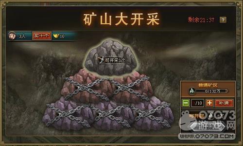 攻城掠地9月22日长坂突围等活动攻略