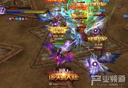 塔人网络《奇迹重生:遗失的大陆》发布会在京