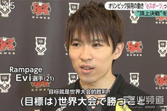 LOLS7入围赛日本队三战全败出局 赛前扬言夺冠